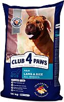 Корм для собак Club 4 Paws Premium для взрослых собак всех пород с ягненком и рисом (14кг) -