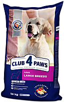 Корм для собак Club 4 Paws Premium для взрослых собак крупных пород (14кг) -