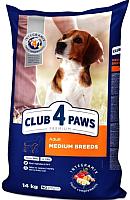 Корм для собак Club 4 Paws Premium для взрослых собак средних пород (14кг) -