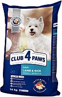 Корм для собак Club 4 Paws Premium для взрослых собак малых пород с ягненком и рисом (14кг) -