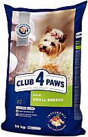 Корм для собак Club 4 Paws Premium для взрослых собак малых пород (14кг) -