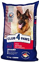 Корм для собак Club 4 Paws Premium Active (14кг) -