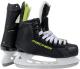 Коньки хоккейные Fischer CT250 SR / H04017 (р-р 42) -