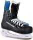 Коньки хоккейные Fischer CT150 JR / H04919 (р-р 38) -