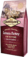 Корм для кошек Carnilove Salmon & Turkey For Kittens Healthy Growth / 512225 (2кг) -