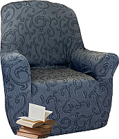 Чехол на кресло Belmarti Бостон (грис) -