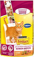 Корм для кошек Friskies Для контроля образования комков шерсти с курицей и овощами (1.5кг) -