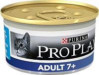 Корм для кошек Pro Plan Adult 7+ Tuna (85г) -