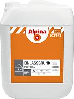 Грунтовка Alpina Expert Einlassgrund (10л) -