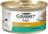 Корм для кошек Gourmet Gold с кроликом (85г) -