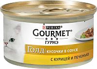Корм для кошек Gourmet Gold с курицей и печенью (85г) -