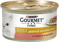 Корм для кошек Gourmet Gold с уткой и индейкой (85г) -