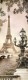 Фотообои Твоя планета Люкс Парижский этюд (97x272) -