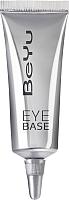 Праймер для век BeYu Eye Base 3549 (7г) -