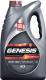 Моторное масло Лукойл Genesis Armortech FD 5W30 / 3149878 (4л) -