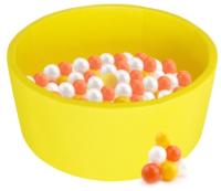 Сухой бассейн Kampfer Pretty Bubble (100 шаров, желтый) -