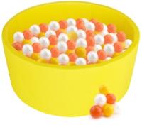 Сухой бассейн Kampfer Pretty Bubble (300 шаров, желтый) -