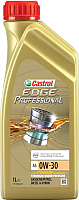 Моторное масло Castrol Edge Professional A5 0W30 Volvo / 156EA7 (1л) -