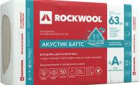 Плита теплоизоляционная Rockwool Акустик 1000x600x50 (упаковка) -