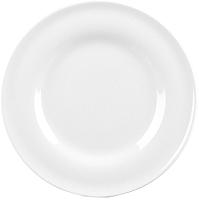 Тарелка столовая мелкая Churchill Contempo / WHCT211 -