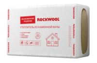 Плита теплоизоляционная Rockwool Эконом 1000x600x50 (упаковка) -