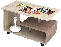 Журнальный столик Тэкс Консул-5 (дуб сонома/ясень шимо) -