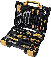 Универсальный набор инструментов WMC Tools 2070 -