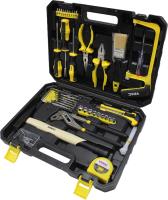 Универсальный набор инструментов WMC Tools 20102 -