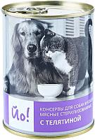 Корм для собак Йо Мясной стерилизованный с телятиной (338г) -