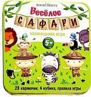 Настольная игра Десятое королевство Веселое Сафари / 03529 -