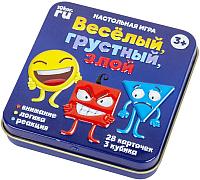 Настольная игра Десятое королевство Веселый, грустный, злой / 03526 -