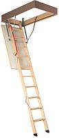 Чердачная лестница Fakro Комфорт LWK 2.8/60x120 -
