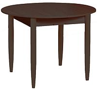 Обеденный стол Рамзес Раздвижной круглый ЛДСП 94-124х94 (венге/ноги конусные венге) -