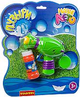 Набор мыльных пузырей Bondibon Наше Лето. Пистолет для мыльных пузырей / ВВ2792 -