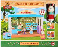 Игровой набор Играем вместе Зайчик в пекарне / B1601687-R -
