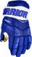 Перчатки хоккейные Warrior QRE Pro / QPG-RLW13 -