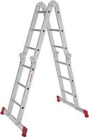 Лестница-трансформер Новая Высота NV 232 / 2320403 -