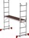 Лестница-трансформер Новая Высота NV1415 / 1415206 -