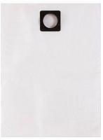 Комплект пылесборников для пылесоса OZONE MXT-309/3 -
