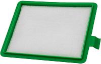 Фильтр для пылесоса OZONE H-35 -