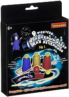 Набор фокусов Bondibon 9 фокусов для вечеринки №1 / ВВ2120 -
