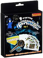 Набор фокусов Bondibon 9 фокусов для вечеринки №2 / ВВ2121 -