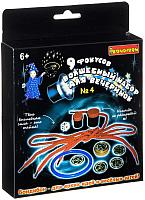 Набор фокусов Bondibon 9 фокусов для вечеринки №4 / ВВ2123 -