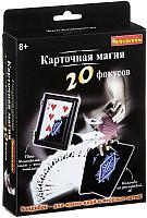 Набор фокусов Bondibon Карточная магия. 20 фокусов / ВВ2125 -