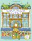 Развивающая книга Махаон Супернаклейки. Королевский магазин (Лейси М.) -
