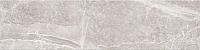 Плинтус керамический ProGres Магма (600x100, светло-серый) -
