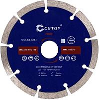 Отрезной диск алмазный Cutop Profi 60-12519 -