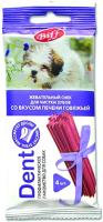 Лакомство для собак TiTBiT Dent Жевательный снек со вкусом говяжьей печени (1шт) -