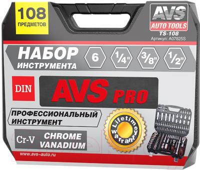 Универсальный набор инструментов AVS TS-108 / A07825S