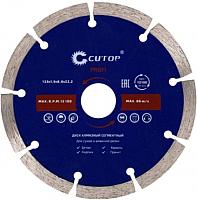 Отрезной диск алмазный Cutop Profi 60-15022 -